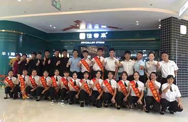 热烈祝贺巴西环球体育网址来钦州吾悦广场牛排体验馆7月19日隆重开业!